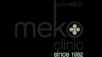 Meko Clinic