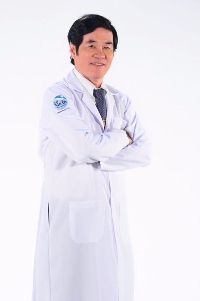 หมอมนัส-เมโกะ-คลินิก