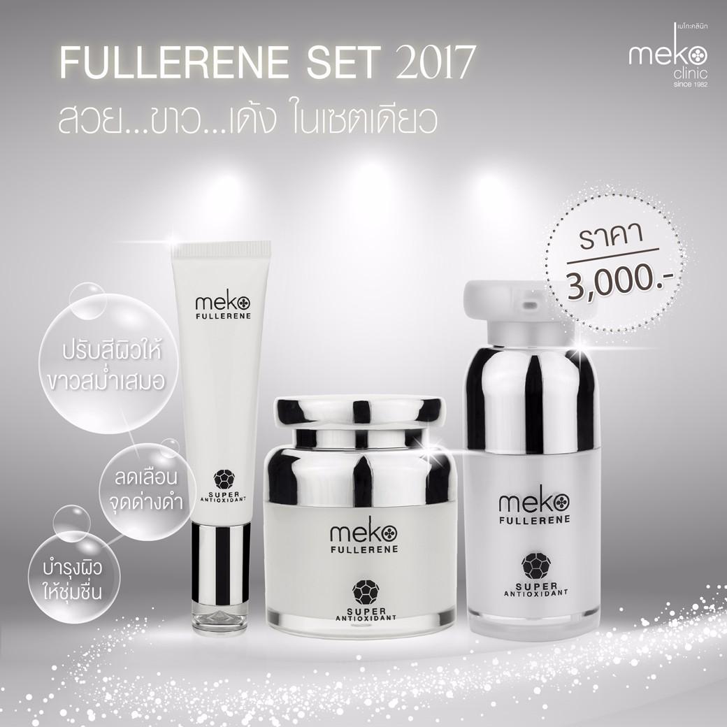 AD-banner-fullerene-1040x1040-ok-01